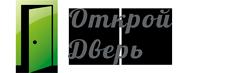 межкомнатные двери Белгород цены, металлические двери купить двери в Белгороде, двери Белгород по выгодным ценам установка межкомнатных дверей